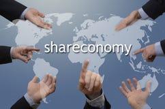 有shareconomy例证的七个现有量 库存照片