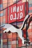 有uniqlo商标的美洲狮商店在玻璃表面,北京,中国反射了 免版税库存图片