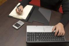服务台办公室 免版税库存图片