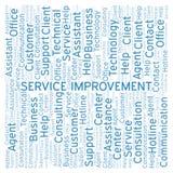 服务改善词云彩 向量例证