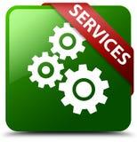 服务齿轮象绿色正方形按钮 免版税库存图片