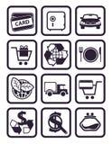 服务 免版税图库摄影