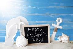 晴朗的夏天卡片与文本愉快的母亲节 免版税库存图片