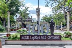 朗芒芽地市的奎松市公园 免版税图库摄影