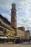 5朗贝尔蒂塔 百草广场维罗纳意大利 免版税库存图片