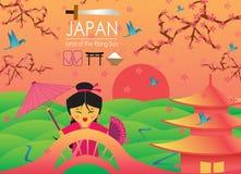 朝阳的日本土地与日本女孩的和服的 皇族释放例证