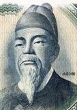 朝鲜世宗 图库摄影