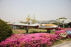朝鲜战争的博物馆在汉城 库存照片
