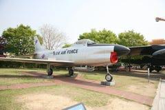 朝鲜战争的博物馆在汉城 免版税库存图片