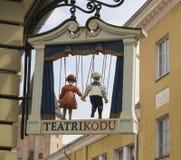 木偶剧院的标志 库存照片
