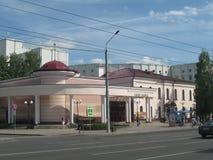 木偶剧院莫吉廖夫,白俄罗斯 库存图片