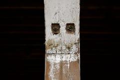 木制支撑射线 免版税图库摄影