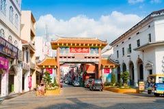木匠街道在古晋(婆罗洲,马来西亚) 库存图片