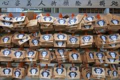 木垂悬在Tsuyunoten寺庙的Ema的奉献的匾在大阪 免版税库存图片
