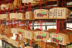 木日本人Ema标志为祈祷 图库摄影