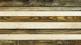 木板条移动水平和分离 向量例证