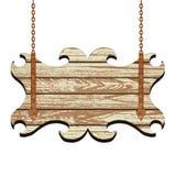 木板 向量例证
