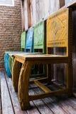 木椅子和葡萄酒样式 图库摄影