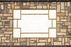 木模式的石墙 免版税库存图片