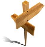 木的符号 免版税图库摄影