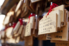 木祷告片剂 免版税图库摄影