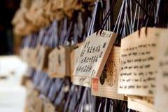 木祷告片剂 免版税库存图片