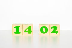 木立方体与题字2月14日情人节 免版税图库摄影