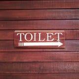 木洗手间标志和标志方向到洗手间 免版税库存照片