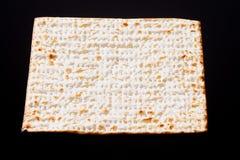 未发酵的面包 免版税图库摄影