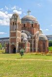 未完成的正统大教堂 库存照片