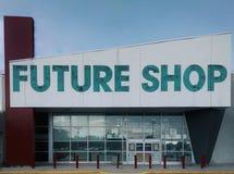未来商店关闭 库存照片