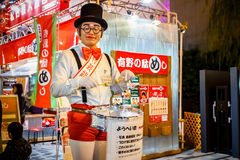 未认出的人装饰一个木小丑 免版税库存照片