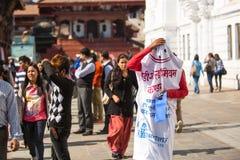未认出的参加者在Durbar的世界艾滋病日摆正 免版税库存照片