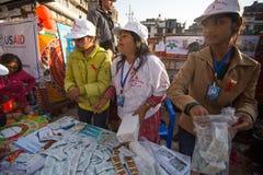 未认出的参加者在Durbar的世界艾滋病日摆正 免版税库存图片