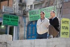 未认出的土耳其人在安卡拉。 库存图片