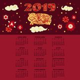 2019本日历在中国风格的设计模板 向量例证