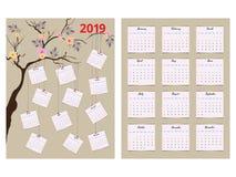 2019本日历树设计,套12个月与illust的模板 向量例证