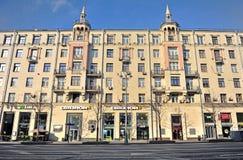 本机商店品种Tverskaya购物街道的,莫斯科 库存照片