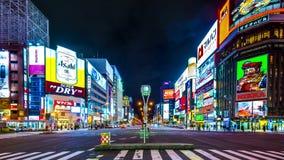札幌夜生活区 影视素材