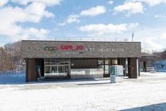 札幌,日本, 2018年1月28日:札幌冬季体育博物馆w 库存照片