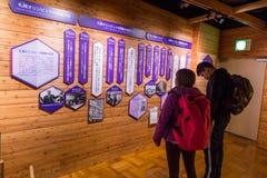 札幌,日本, 2018年1月28日:札幌冬季体育博物馆w 免版税库存图片