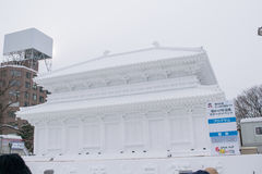 札幌,日本- 2017年2月:在大通公园的第68个札幌雪节日 库存照片