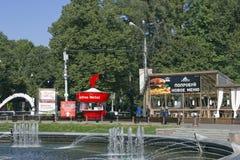 朱利叶斯Meinl咖啡和饼干小商店 免版税图库摄影