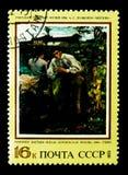 朱尔斯Bastien-Lepage :农村爱,在苏维埃M的外国绘画 库存图片