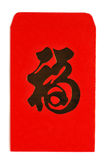 朱红色的信包 免版税库存照片