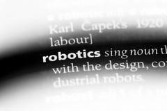 机器人学 库存照片