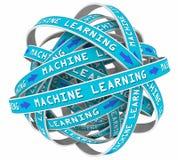 机器学习处理圈输入AI人工智能 皇族释放例证