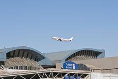 机场北京坏的屋顶 免版税图库摄影