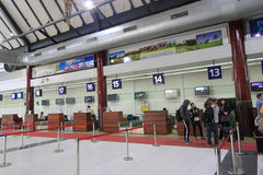 机场国际收割siem 免版税库存照片
