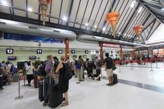 机场国际收割siem 免版税图库摄影